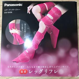 Panasonic - ❤️パナソニック エアーマッサージャー❤️