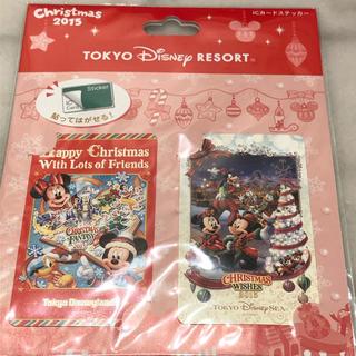 ディズニー(Disney)のディズニー クリスマス ICカードステッカー(その他)