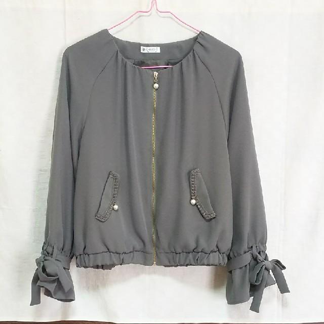 axes femme(アクシーズファム)のaxes femme☆ジャケット レディースのジャケット/アウター(ノーカラージャケット)の商品写真