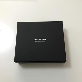 バーバリーブラックレーベル(BURBERRY BLACK LABEL)の★くらちゃん様専用★バーバリーブラックレーベル 空箱(その他)