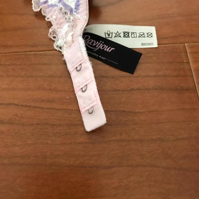 Ravijour(ラヴィジュール)のRavijourブラセット レディースの下着/アンダーウェア(ブラ&ショーツセット)の商品写真