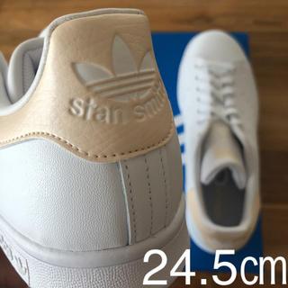 アディダス(adidas)の【レア】 希少カラー 24.5㎝ アディダス スタンスミス ホワイト ゴールド(スニーカー)