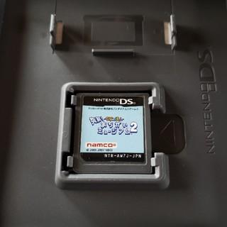 ニンテンドーDS - DSゲームソフト