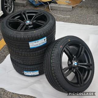 ビーエムダブリュー(BMW)のタイヤホイール 18 インチ4本セット ▼新品 BMW 3シリーズ 4シリーズ (タイヤ・ホイールセット)