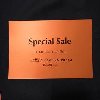 グレースコンチネンタル(GRACE CONTINENTAL)のグレースコンチネンタル ファミリーセール招待状(ショッピング)