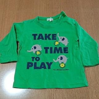 サンカンシオン(3can4on)の3can4on ロングTシャツ 90サイズ(Tシャツ/カットソー)