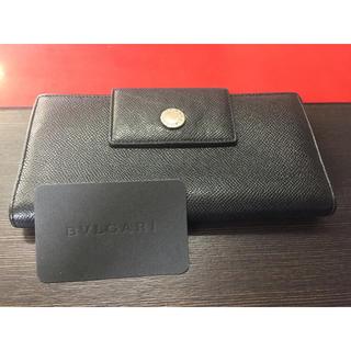 BVLGARI - BVLGARI 長財布