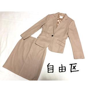 ジユウク(自由区)の(35)ジユウク 自由区/jiyuku ウール❤︎スカートスーツ 32 XS(スーツ)