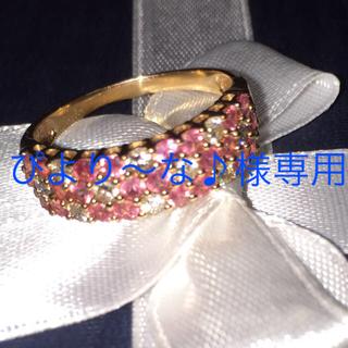 K18 ピンク&ホワイトサファイアのゴージャスリング(リング(指輪))