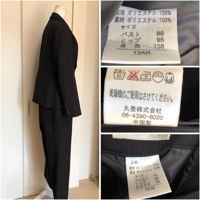 ベルメゾン(ベルメゾン)のavemme スーツ 13号 美品 レディースのフォーマル/ドレス(スーツ)の商品写真
