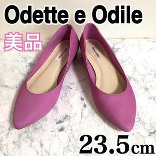オデットエオディール(Odette e Odile)の人気 odette e odile パンプス 23.5 パープル ピンク(ハイヒール/パンプス)