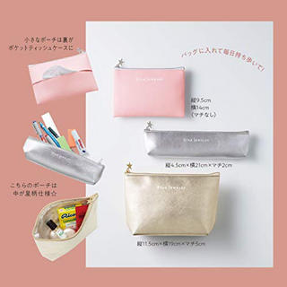 STAR JEWELRY - スタージュエリー 開運 ポーチ 3点セット