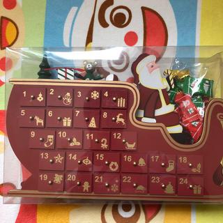 カルディ(KALDI)のカルディー KALDI ウッドボックスカレンダー アドベントカレンダー(カレンダー/スケジュール)