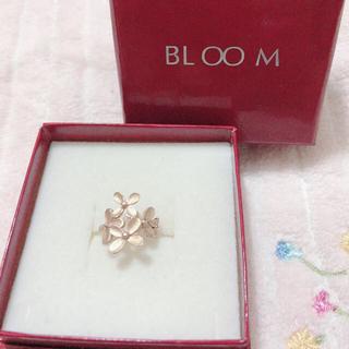 ブルーム(BLOOM)のブルーム ピンキーリング 廃盤 お得!(リング(指輪))