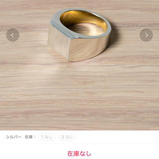 ステュディオス(STUDIOUS)のPublic tokyo 925 スクエアシルバーリング  17号(リング(指輪))
