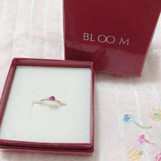 ブルーム(BLOOM)のbloom ピンキーリング ルビー(リング(指輪))