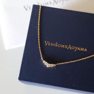 ヴァンドームアオヤマ(Vendome Aoyama)のヴァンドーム ネックレス(ネックレス)