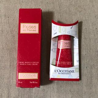 L'OCCITANE - ロクシタン ハンドクリーム2本 未使用