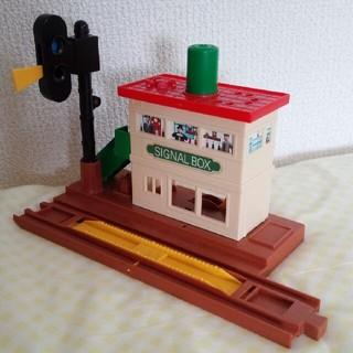 トミー(TOMMY)のプラレール signal box?(鉄道模型)
