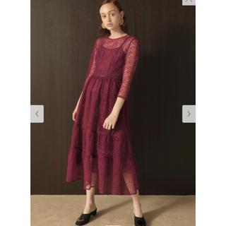 リリーブラウン(Lily Brown)のチュールレースドレス(ロングドレス)