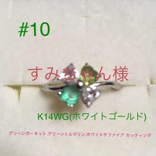 k14wg(ホワイトゴールド)クローバーリング(リング(指輪))