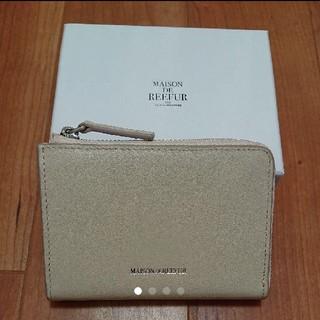 メゾンドリーファー(Maison de Reefur)のほぼ未使用☆メゾンドリーファー☆ミニ財布(財布)