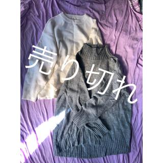 ジーユー(GU)のGU ニットセット 期間限定出品(ニット/セーター)