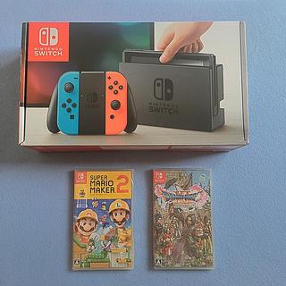 任天堂 - Nintendo Switch マリオメーカー2 ドラゴンクエストXI
