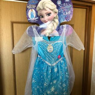 アナ雪ドレス(ワンピース)