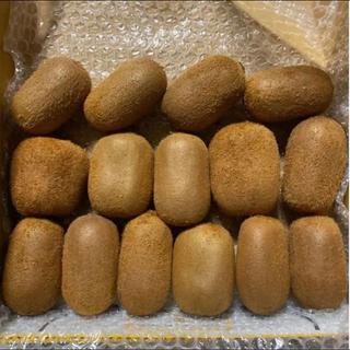 【行列のできるキウイ農家の美味しいキウイフルーツ】キウイフルーツ(フルーツ)