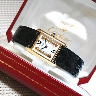 Cartier - 【美品☆】カルティエ マストタンク ヴェルメイユ レディース SM / 腕時計