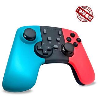 Nintendo Switch - 【新品保証付き】 Nintendo Switch プロコントローラー