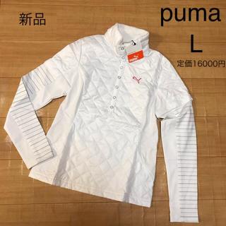 PUMA - 新品☆定価16000円 プーマ スタンドカラーシャツ 白