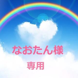 ~5L(6L)相当マデ【F】ゆるタートル&ドルマン☆コクーンチュニックワンピ