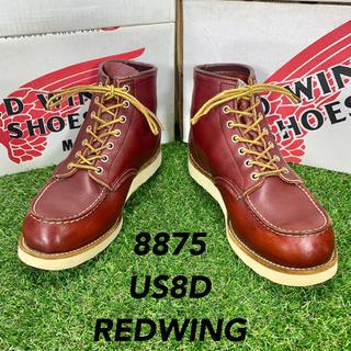レッドウィング(REDWING)の【安心品質032】8875レッドウイングUS9送料無料REDWING(ブーツ)