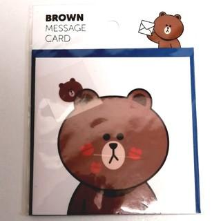 LINE公式 Brownのメッセージカード(カード/レター/ラッピング)