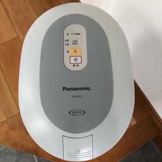 パナソニック(Panasonic)のPanasonic生ゴミ処理機 MS-N53(生ごみ処理機)
