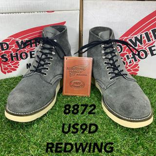 レッドウィング(REDWING)の【安心品質033】8872レッドウイングREDWING9D送料込ビームス限定(ブーツ)