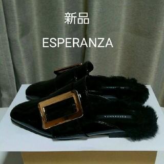 エスペランサ(ESPERANZA)の新品ESPERANZAベルト付きエナメルローファーサンダル黒  完売商品(ローファー/革靴)