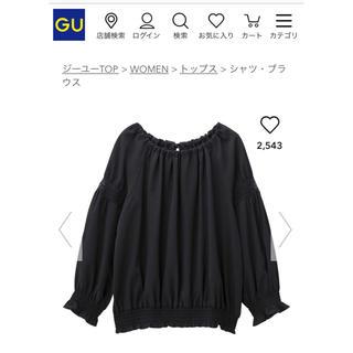 ジーユー(GU)のGU ウエストシャーリングブラウス ブラック(シャツ/ブラウス(長袖/七分))