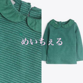 ネクスト(NEXT)の【新品】next グリーン 長袖カラートップス(ヤンガー)(シャツ/カットソー)