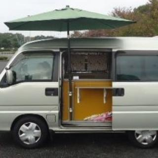 スバル - 移動販売車 キッチンカー サンバー・オートマ・フル装備 カーナビ、タピオカ