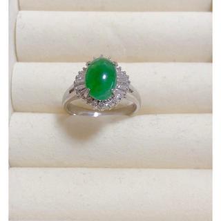 指輪 プラチナ900 メレダイヤ 翡翠(リング(指輪))