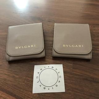 ブルガリ(BVLGARI)の値下げ!2個セット ノベルティ ブルガリ ジュエリーケース(ノベルティグッズ)
