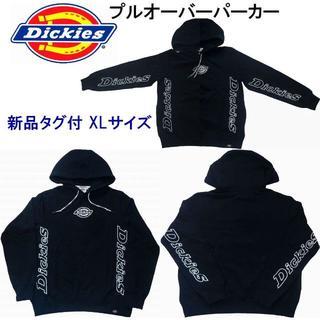 ディッキーズ(Dickies)のDickies ディッキーズ メンズ プルオーバーパーカー ブラック XLサイズ(パーカー)