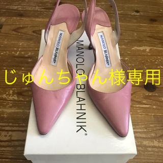 マノロブラニク(MANOLO BLAHNIK)の値下げ!美品 マノロブラニク キャロリン ピンク 22cm(ハイヒール/パンプス)