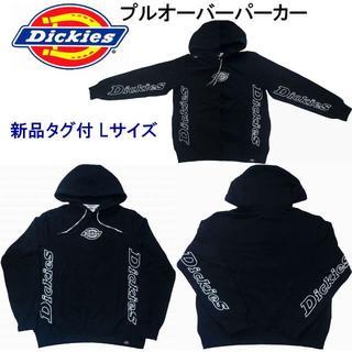 ディッキーズ(Dickies)のDickies ディッキーズ メンズ プルオーバーパーカー ブラック Lサイズ(パーカー)