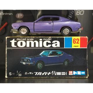 ニッサン(日産)のtomica トミカ 黒箱 日産 ブルーバードU 1800 SSS-E 紫 1E(ミニカー)