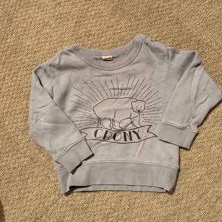 プティマイン(petit main)の【petit main】トレーナー(Tシャツ/カットソー)