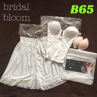 ブルーム(BLOOM)のbridal  bloom☆ブライダルインナー(ブライダルインナー)